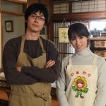 ディーン・フジオカ 深田恭子
