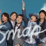 元SMAP 中居組