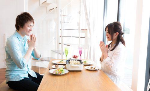 結婚相手 よく食べる