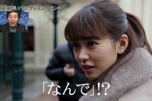桐谷美玲 アラサー女子 結婚