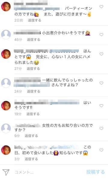 セラミック松村 Instagram