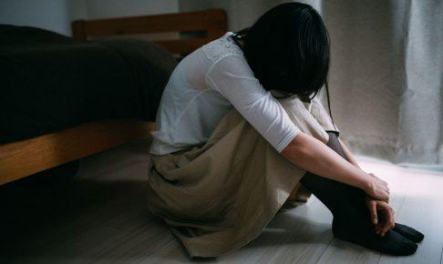 失恋で仕事や勉強ができない!失恋後はどうすればいい?