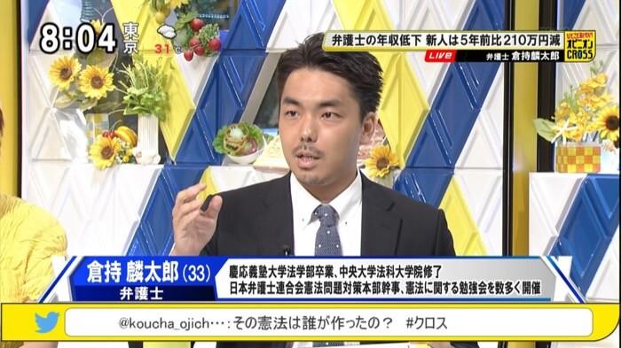 山尾議員 弁護士K