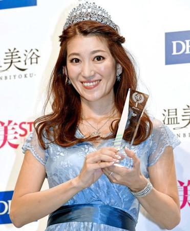 村田優美 美魔女 41歳