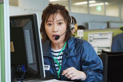 月9 篠原涼子 面白くない 低視聴率
