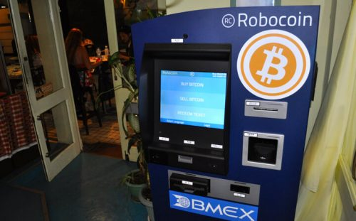 ビットコイン 投資 リスク
