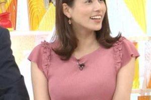 永島優美 彼氏
