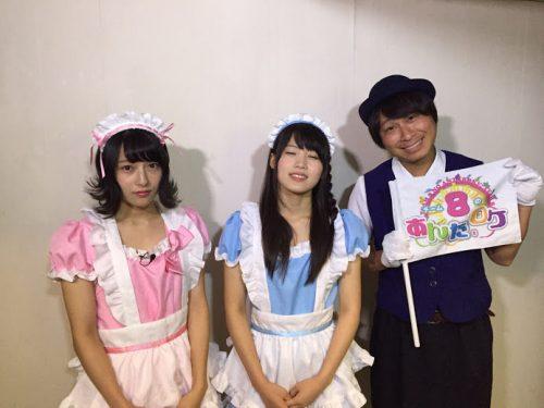 トップリード新妻 AKB48
