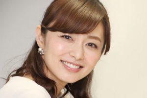 伊藤綾子 結婚