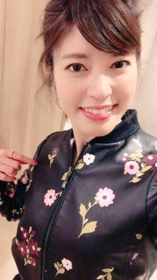 日村 神田愛花 結婚