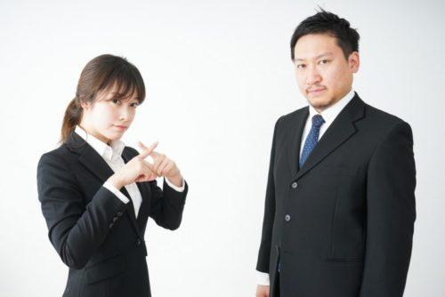 香川大教授 セクハラ
