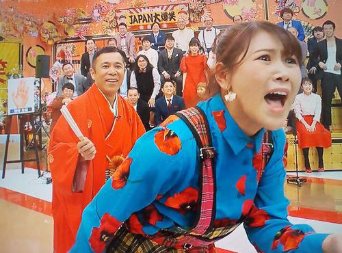西野未姫 爆笑ヒットパレード